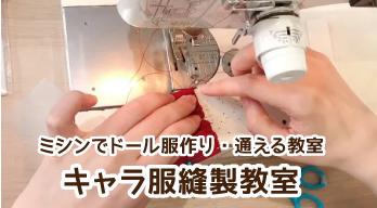 PARABOX 京都店